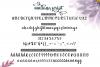 Muliana Script example image 2