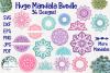 Huge Mandala Bundle | 36 SVG Cut Files example image 1