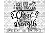 Bible Verse SVG | I Can Do All Things Svg example image 2