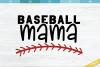 Baseball Mama SVG, Baseball Mom Cutting File, SVG, DXF example image 2