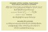 Plakias   Classy Script example image 13