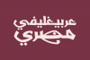 Shafrah - Arabic Font example image 4
