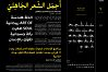 Diab Orient 018 Collection/18 font example image 10
