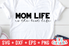 My Favorite People Call Me Mom | Mother's Day | Cut File example image 1