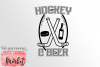 Hockey & Beer SVG DXF EPS PNG example image 4