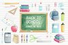 Watercolor Back to School Clipart example image 1