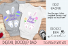 Easter Bunny First Easter SVG by Digital Doodle Pad example image 1