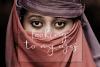 Handkerchief example image 3