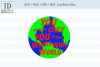 You are the Only You in the Whole World, SVG or Sublimation example image 1