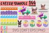 Easter Mega Bundle| Easter Bunny | SVG DXF EPS PNG example image 3