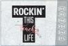 Rockin' this teacher life SVG Cutting File-l Teacher SVG example image 1