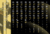 Solidclaw Display font example image 3