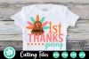 1st Thanksgiving - A Thanksgiving SVG Cut File example image 1