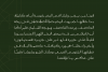 Moltaqa - Arabic Typeface example image 7