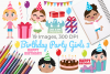 Birthday Party Girls 3 Clipart, Instant Download Vector Art example image 1