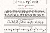 Blangku Font example image 7