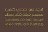 Khayal - Arabic Font example image 3