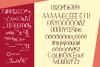 Brighty Sans Script example image 9