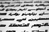 Makeen - Arabic Font example image 13