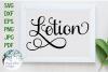 Elegant Lotion Label SVG Cut File example image 1