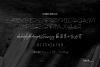 Hobbies Signature Font example image 10