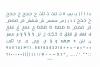 Bareeq - Arabic Typeface example image 6
