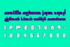 Enferad - Arabic Font example image 4
