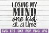 Losing My Mind One Kid At A Time example image 1