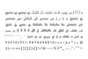 Tashabok - Arabic Font example image 8