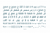 Bareeq - Arabic Typeface example image 7