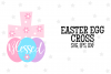 Easter Egg Cross SVG File example image 1