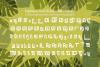 Freaky Tiki - a fun tropical font example image 6
