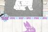 Grunge Bunny SVG example image 3
