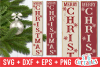 Merry Christmas Vertical |Cut File example image 2