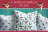 Cute Christmas Deer. Seamless patterns example image 1
