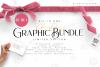 CHRISTMAS BIG GRAPHIC BUNDLE example image 1