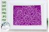 Colorado State Mandala SVG Cut File example image 1
