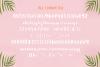 Claudey - Handwritten Font example image 9