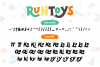 Runtoys example image 9