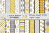 Gold and Silver Christmas Digital Paper Set example image 1