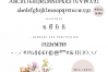Glorious Font Duo Extras example image 10