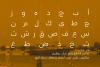 Bedayah - Arabic Font example image 3