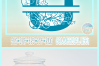 Plumeria Scrollwork Split Letter U SVG Dxf Eps Png PDF files example image 4