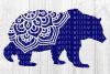 34 File Huge Mandala Animal SVG Cut File Bundle example image 30