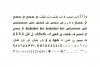 Moltaqa - Arabic Typeface example image 10