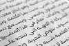 Lamhah - Arabic Typeface example image 13