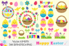 Happy Easter Clipart / Cute Easter chick, basket, eggs Vector graphics / Easter illustrations example image 1