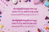 Gummy gum - script and cartoon font example image 7