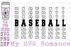 Baseball - Word Mirror SVG PNG DXF example image 1