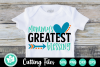 Mommy's Greatest Blessing - A Thanksgiving SVG Cut File example image 1